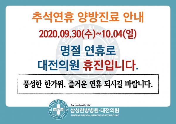 52444e3b900e0bc31c5ec73f45443c65_1600996474_7692.JPEG